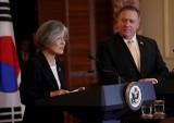 Đàm phán hạt nhân Triều Tiên: Hàn Quốc sốt sắng, Mỹ dè chừng