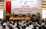 Đại hội đại biểu người Công giáo Việt Nam xây dựng và bảo vệ Tổ quốc