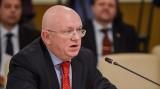 Nga: Hiện là thời điểm cân nhắc nới lỏng trừng phạt Triều Tiên