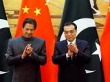 Pakistan-Trung Quốc tăng quan hệ đối tác chiến lược toàn diện