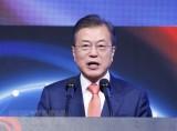 Tổng thống Hàn Quốc đề xuất thành lập quỹ kinh tế kỹ thuật số APEC