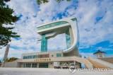 Hàn Quốc sắp mở Tháp quan sát Thống nhất có thể nhìn sang Triều Tiên