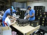 11 tháng, chỉ số phát triển sản xuất công nghiệp Long An tăng gần 16%