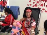 Ngày hội Chủ nhật Đỏ dự kiến tiếp nhận 50.000 đơn vị máu