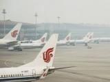 Phái đoàn Triều Tiên tới Trung Quốc trước thềm cuộc gặp với Mỹ