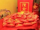 Lễ hội phát lương Đức Thánh Trần đền Trần Thương ở Hà Nam