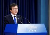 Mỹ-Triều có thể sẽ tuyên bố kết thúc Chiến tranh Triều Tiên