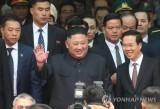 Báo chí Triều Tiên nói Chủ tịch Kim Jong un được đón tiếp nồng nhiệt