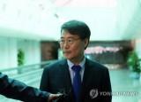 Hàn coi trọng vai trò của Trung Quốc trong phi hạt nhân hóa Triều Tiên