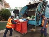 Phân loại rác tại nguồn còn gặp khó