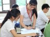 Xây dựng phương án thi tốt nghiệp trung học phổ thông mới