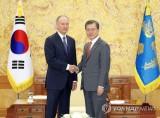Nga-Hàn khẳng định mục tiêu thiết lập hòa bình trên Bán đảo Triều Tiên