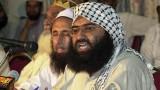 Liên hợp quốc đưa thủ lĩnh nhóm JeM ở Pakistan vào 'danh sách đen'