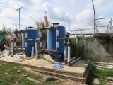 Cụm Công nghiệp nhựa Đức Hòa khó khăn trong thu gom, xử lý nước thải