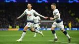 Ajax - Tottenham: Son Heung Min trở lại, lợi hại đến đâu?