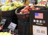 Trung Quốc tuyên bố sẽ đáp trả việc Mỹ tăng thuế hàng nhập khẩu