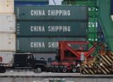 Trung Quốc công bố Sách trắng nêu lập trường về thương mại với Mỹ