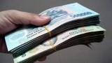 Phát hiện 9 công trình ở Đức Hòa quyết toán thừa hơn 400 triệu đồng