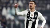 Cristiano Ronaldo sẽ cùng Juventus tới Hàn Quốc để thi đấu giao hữu