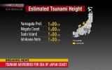 Động đất mạnh, cảnh báo sóng thần tại Nhật Bản