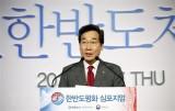 Hàn Quốc-Nhật Bản tiếp tục tranh cãi liên quan đến mâu thuẫn kinh tế