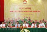 Đại hội IX Mặt trận Tổ quốc Việt Nam sẽ diễn ra vào tháng Chín