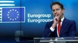 Liên minh châu Âu bầu chọn ứng cử viên vào chức tổng giám đốc IMF