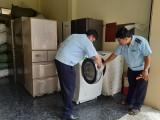 Tạm giữ khoảng 12 tấn hàng lậu là máy lạnh, máy giặt đã qua sử dụng