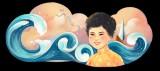 Cố nhà thơ Xuân Quỳnh được Google vinh danh trên trang chủ