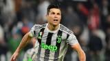 Lokomotiv Moscow - Juventus: Ronaldo lập siêu kỷ lục?