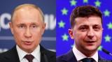 Pháp đăng cai hội nghị thượng đỉnh về tình hình tại miền Đông Ukraine