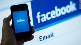 Facebook là ứng dụng di động được tải về nhiều nhất trong 10 năm qua