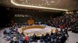 Thành viên HĐBA khẳng định tầm quan trọng của thỏa thuận hạt nhân Iran