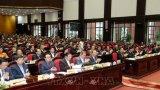 Năm 2020 tiến hành quy hoạch Bộ Chính trị, Ban Bí thư nhiệm kỳ mới