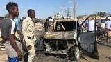 Ít nhất 50 người thiệt mạng trong vụ đánh bom xe ở thủ đô Somalia