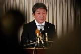 Bộ trưởng Ngoại giao Nhật Bản sẽ thăm Việt Nam từ ngày 05/01