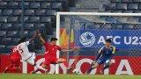 Thắng dễ Triều Tiên, UAE tiến sát vòng tứ kết U23 châu Á 2020