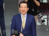 Tổng thống Hàn Quốc Moon Jae-in chính thức bổ nhiệm thủ tướng mới