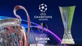 UEFA ấn định thời gian đá chung kết Champions League và Europa League