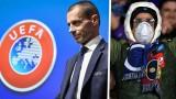 """Chủ tịch UEFA: """"Mùa giải năm nay có thể bị hủy bỏ"""""""
