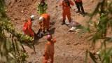 Sập mỏ khai thác vàng trái phép tại Indonesia, ít nhất 9 người tử vong