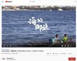 Dư luận Philippines phẫn nộ với bài hát lồng vấn đề Biển Đông của Trung Quốc