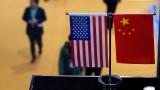 Căng thẳng Mỹ-Trung gây cản trở việc giải quyết các vấn đề quốc tế