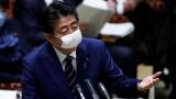 Nhật Bản kéo dài tình trạng khẩn cấp tối đa trong vòng 1 tháng