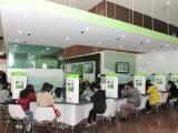 Vietcombank vào tốp 1.000 doanh nghiệp niêm yết lớn nhất toàn cầu