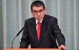 Nhật Bản phản đối các hành vi đơn phương của Trung Quốc trên Biển Đông