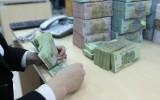Phân bổ, sử dụng nguồn tăng thu, tiết kiệm chi ngân sách trung ương