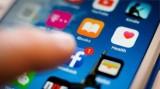Cẩn trọng với thủ đoạn lợi dụng mạng xã hội để bịa đặt về dịch bệnh, nói xấu chế độ