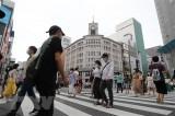 Nhật Bản: Hàng loạt vụ đe dọa đánh bom tại thủ đô Tokyo