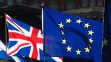 Anh nhất trí lịch trình đàm phán tăng cường với Liên minh châu Âu